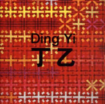 Ding Yi by Hau Hanru