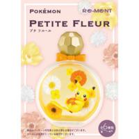 Pokemon: Petite Fleur - Mini-Figure Collection - Blind Box