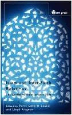 Islam and Inter-Faith Relations image