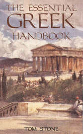 Essential Greek Handbook by Tom Stone image
