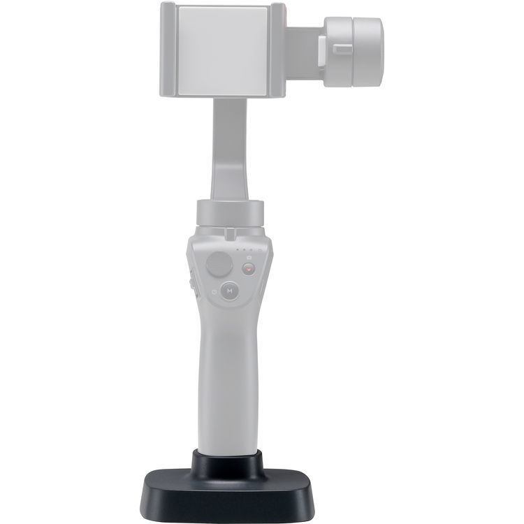 DJI Osmo Mobile 2 Base image