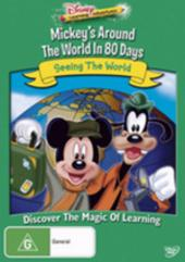 Mickey's Around The World In 80 Days: Seeing The World on DVD