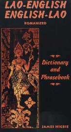 Lao-English / English-Lao Dictionary and Phrasebook by James Higbie image