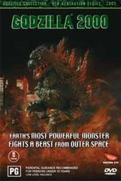 Godzilla 2000 on DVD