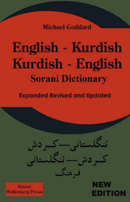 English Kurdish, Kurdish English Dictionary by M. Goddard image