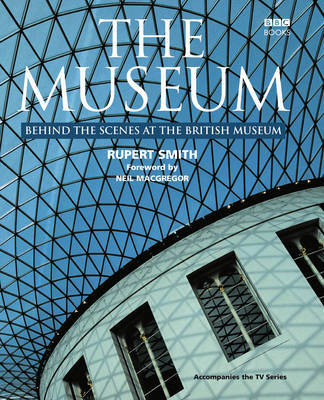 The Museum by Rupert Smith