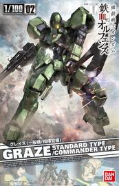 1/100 Graze (Normal Type / Commander Type) - Model Kit