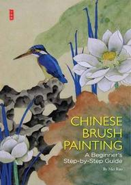 Chinese Brush Painting by Mei Ruo