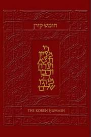 The Koren Chumash image