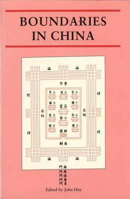 Boundaries in China Pb image
