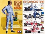 Tamiya 1/12 Racing Driver - Model Kit