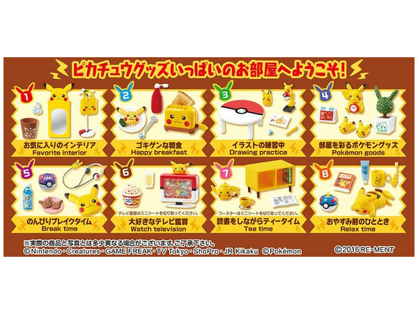 Pokemon: Welcome to Pikachu's Room - Mini-Figure (Blind Box) image