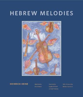 Hebrew Melodies by Heinrich Heine image