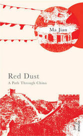 Red Dust by Ma Jian image