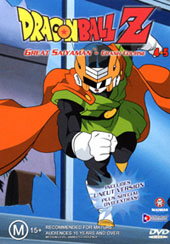 Dragon Ball Z : 4.05 Great Saiyaman - Crash Course on DVD