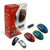 GENIUS NAVIGATOR  PROFESSIONAL WIRELESS OPTICAL MOUSE