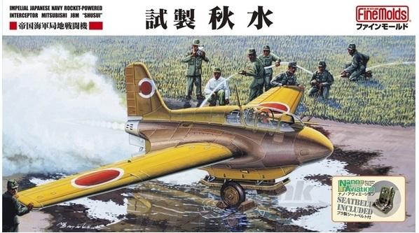 1/48 Shusui Rocket Interceptor Model Kit
