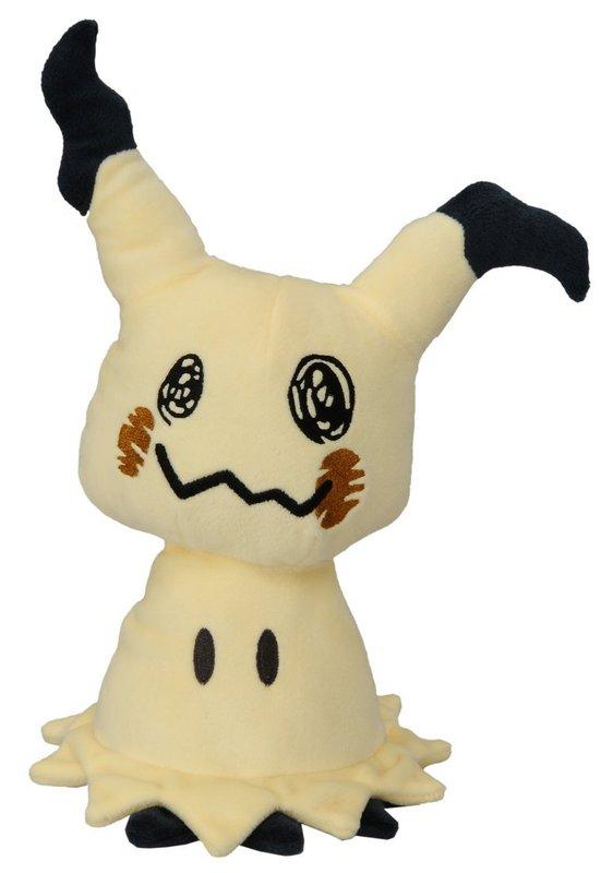Pokemon: Mimikyu - Plush
