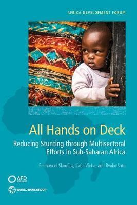 All hands on deck by Emmanuel Skoufias