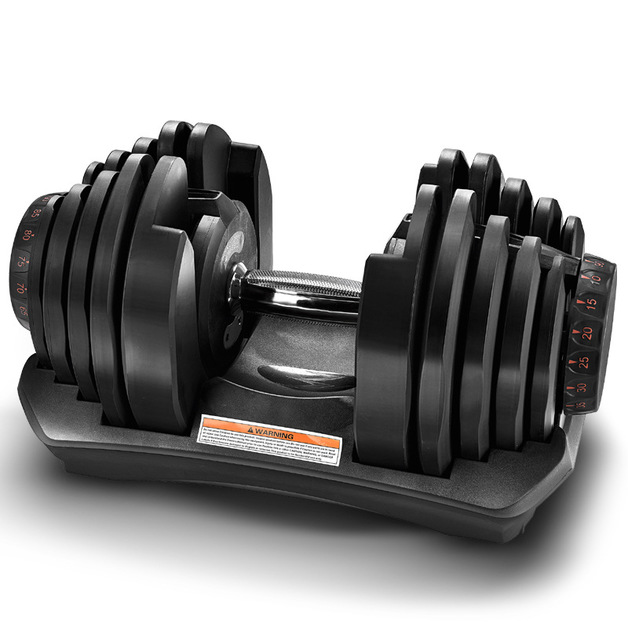 Multi-Weight Smart Adjustable Dumbbell   5 to 40kg (90lbs)