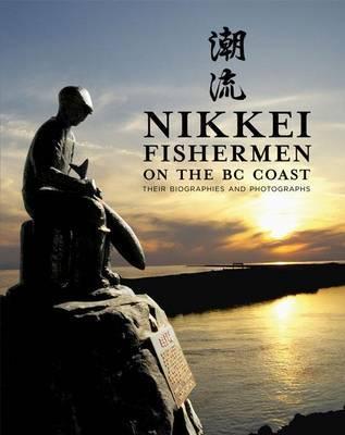 Nikkei Fishermen on the BC Coast image