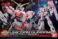 1/48 Mega-Size: Unicorn Gundam (Destroy Mode) - Model Kit