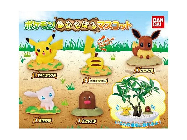 Pokemon: Dig a Hole - Minifigure (Blind Bag) image