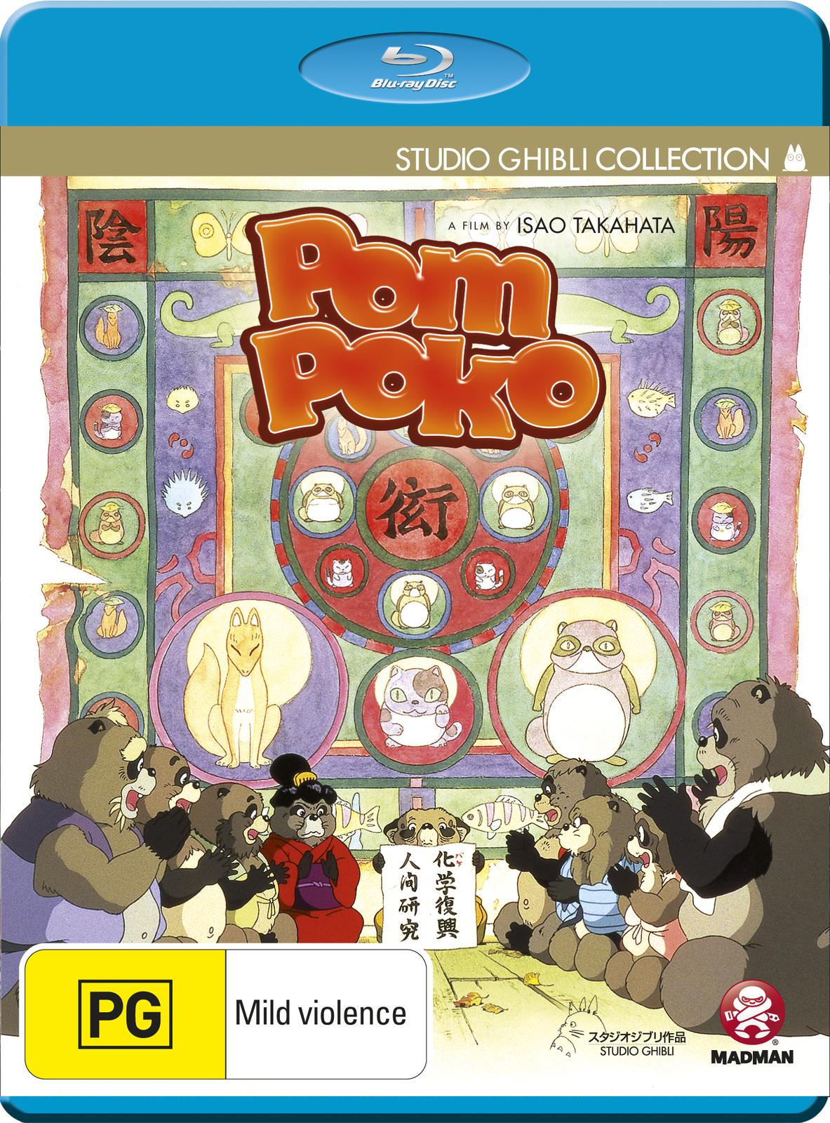 Pom Poko on Blu-ray image
