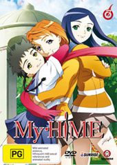 My-HiME - Vol. 7 on DVD