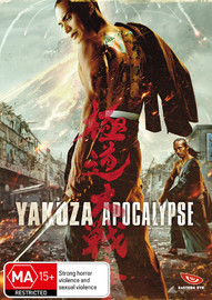 Yakuza Apocalypse: The Great War Of The Underworld on DVD