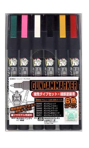 Gundam Markers Ultra Fine Set - 6