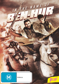 In The Name of Ben-Hur on DVD