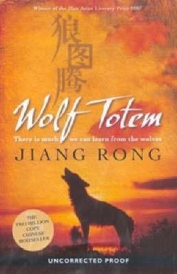 Wolf Totem by Jiang Rong image