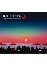 Ku De Ta: 2 CD/DVD on DVD
