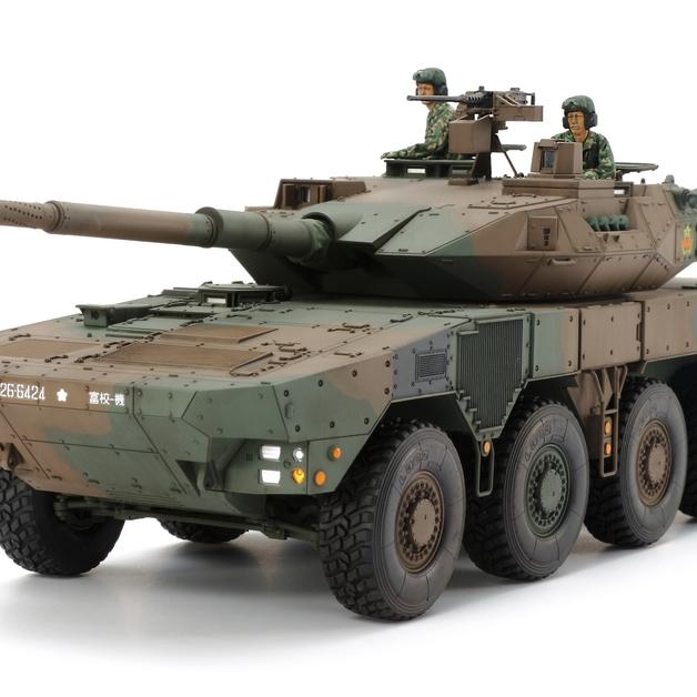 Tamiya: 1/35 JGSDF Type 16 MCV - Scale Model