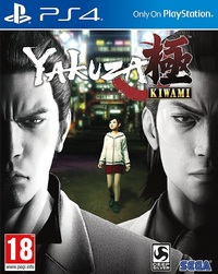 Yakuza Kiwami for PS4