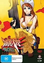 Burst Angel - Vol 2 - A New Tokyo on DVD