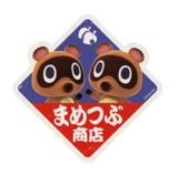 Animal Crossing: Travel Luggage Sticker - Nookling Junction #2