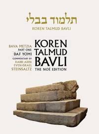 Koren Talmud Bavli: Vol. 25 by Adin Steinsaltz