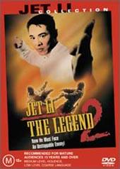 The Legend 2 on DVD