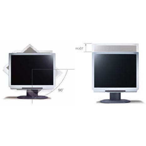 "Acer AL1922R 19"" LCD MONITOR SILVER Rotatable & Height Adjustable & 8ms Response Rate Integrated Stereo Speakers: 1.5W x 2 image"
