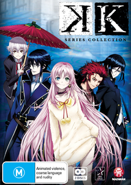 K' - Series Collection on DVD