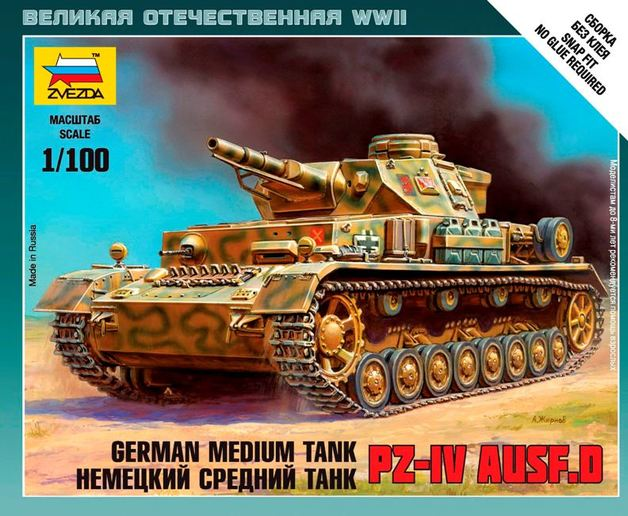 Zvezda: 1/100 German Pz-4 AUSF.D Tank - Model Kit