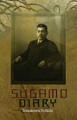 Sugamo Diary by Sasakawa Ryoichi