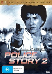 Police Story 2 - Special Collector's Edition (Hong Kong Legends) on DVD