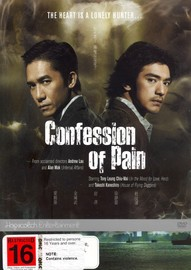 Confession Of Pain on DVD image