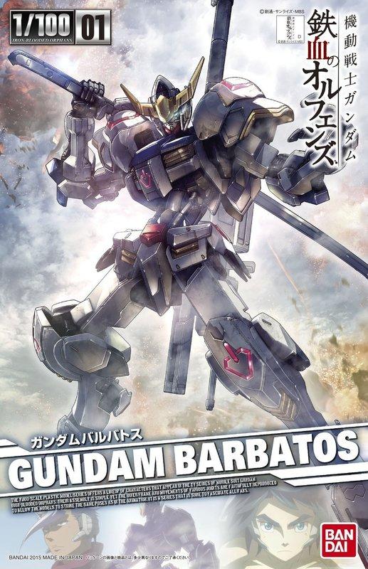 1/100 Gundam Barbatos - Model Kit