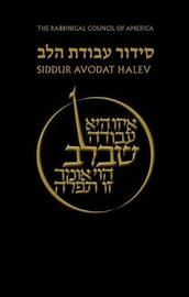 Siddur Avodat Halev by Rabbinical Council of America