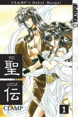 "RG Veda: v. 1 by ""Clamp"""
