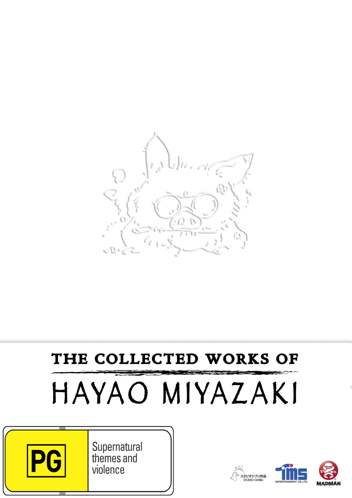 The Collected Works of Hayao Miyazaki Box Set on Blu-ray image